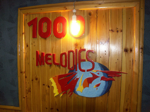 1000-melodies