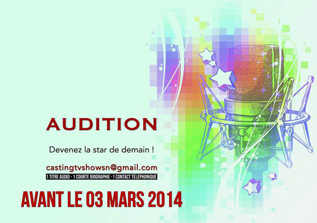 audition studio sankara