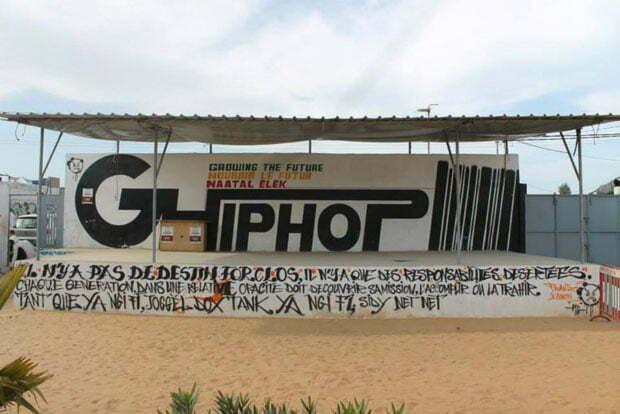 g hip hop